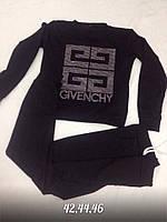 Модный женский спортивный костюм со стразами Givenchy реплика