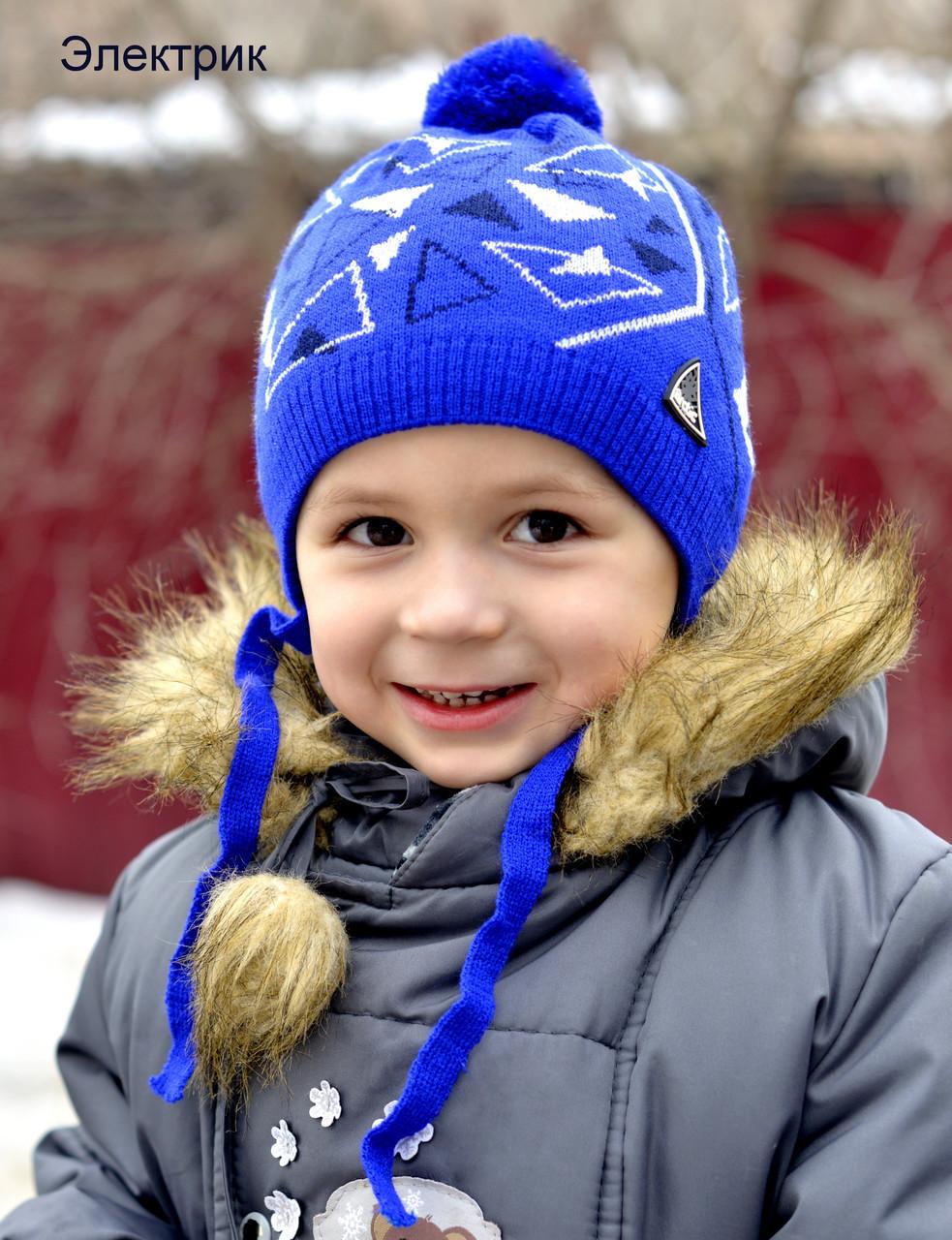 060 Детская шапка Треугольник.Двойная вязка.р.48-52 (2-4 года). Внутри х/б. Т.серый, джинс, электрик, металлик