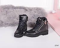 Ботинки Balman сбоку молния черные. Натуральная кожа. Аналог, фото 1