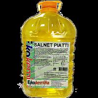 Средство для мойки посуды Ekokemika Salnet Piatti 5 л