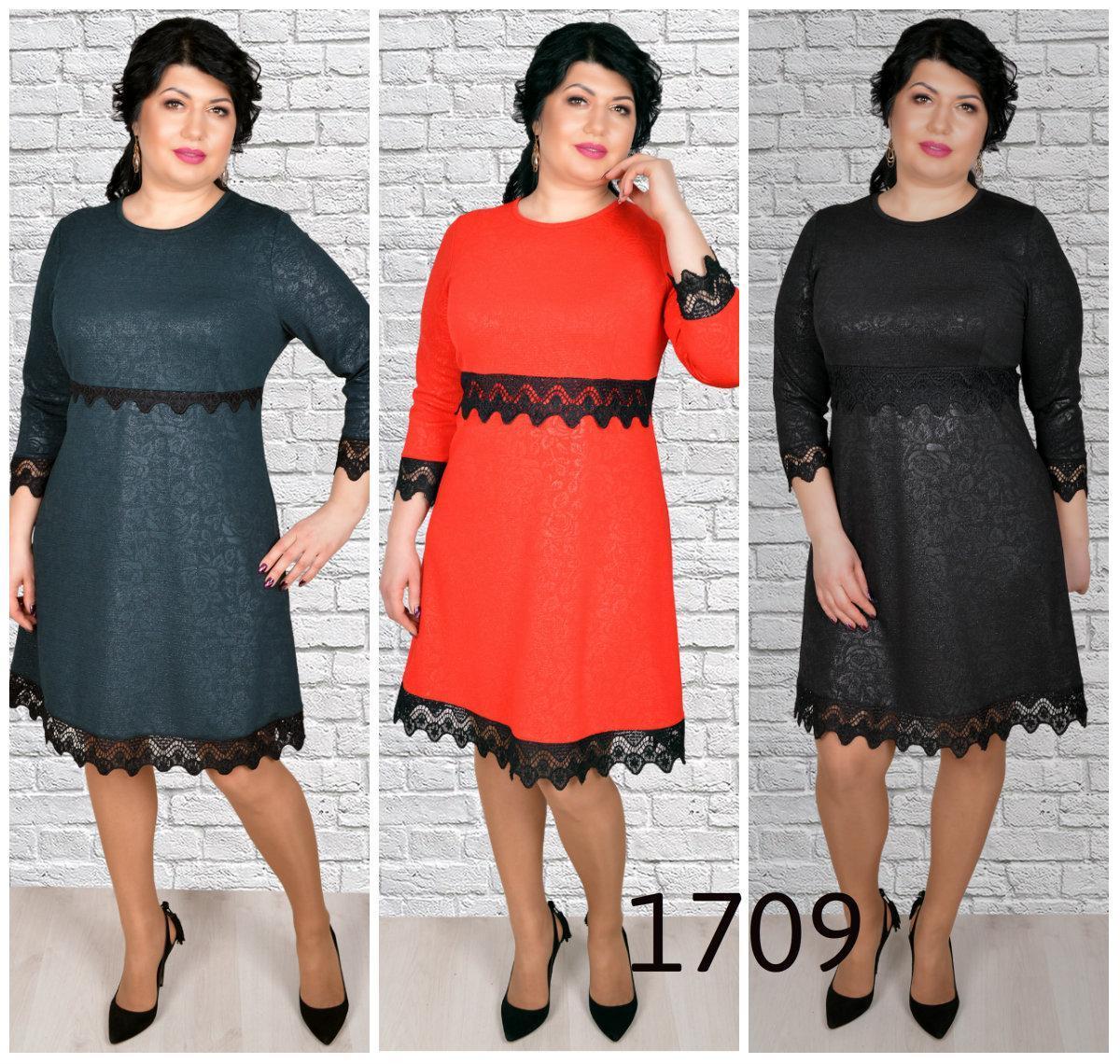 Милое женское платье 52,54,56,58р.