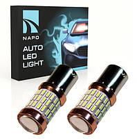 Светодиодные лампы LED/линза P21/5W (60 SMD)(12V)(4014)(Белый), фото 1