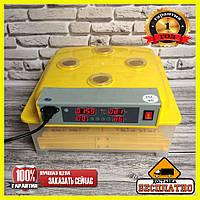 Инкубатор автоматический инвекторный для яиц MS-48/24 (Гарантия 12 месяцев)