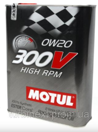 Масло 0W20 MOTUL 824502 300V High RPM (2L) (104239)/(103122)