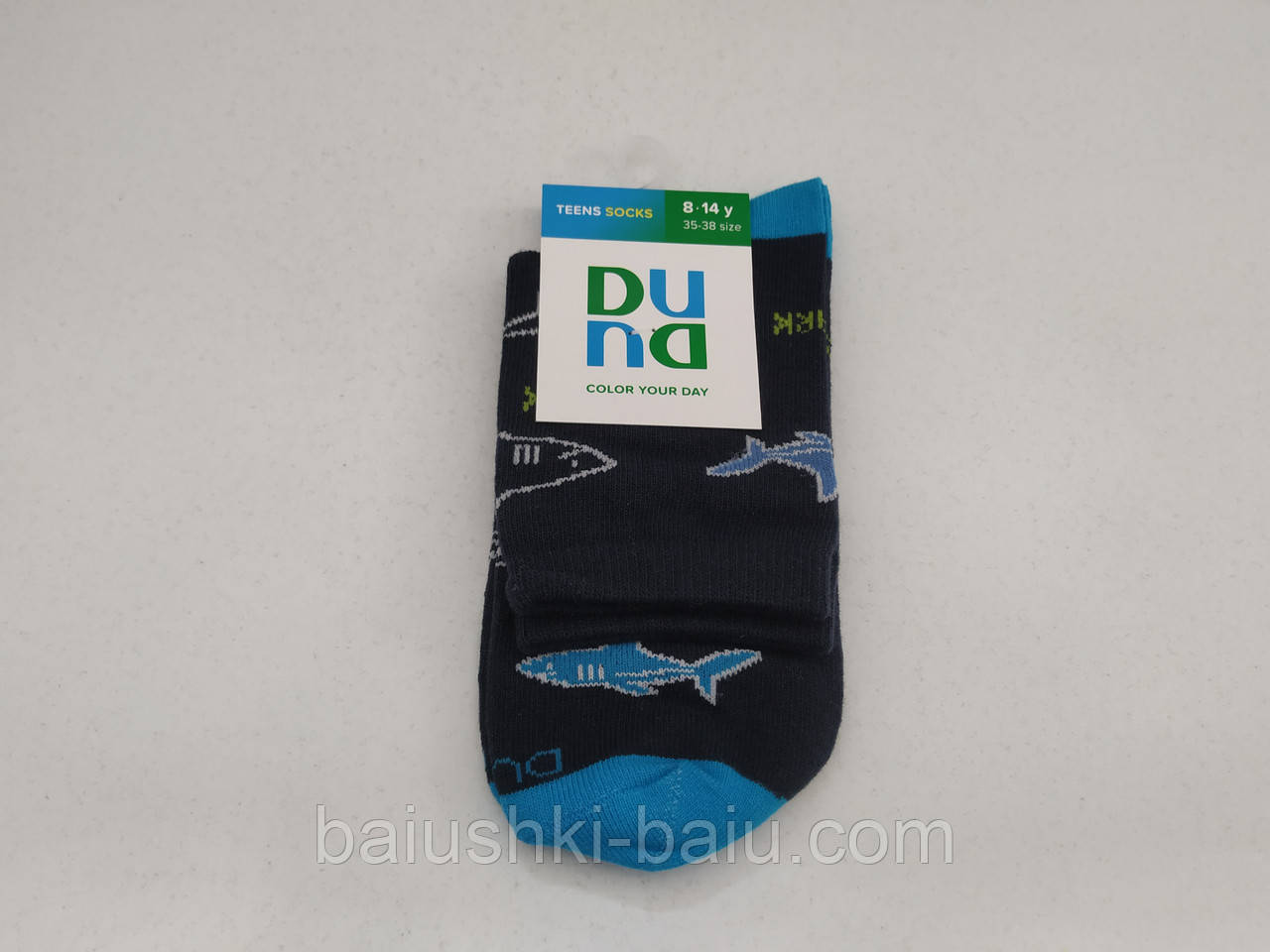 Носки для мальчиков (8-14 лет)