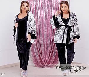 Пижама тройка со штанами кофта на запах бархат 48-50,52-54