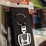 Брелок для ключей honda, фото 3