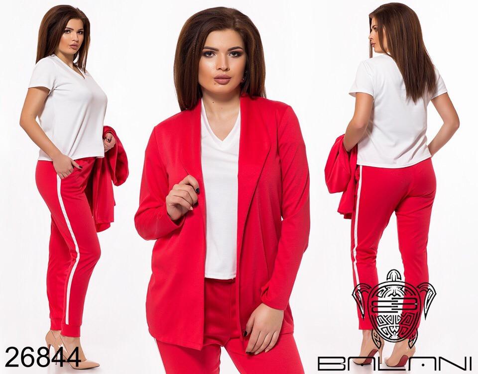 Женский стильный костюм - тройка  БВ1229 (бат)