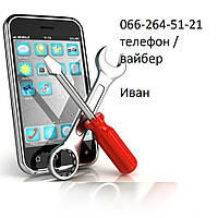 Ремонт телефонов, планшетов в Запорожье, смартфонов, срочный ремонт.