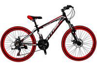 """Велосипед Тitan Space 24 """", фото 1"""