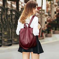 Рюкзак сумка трансформер винного цвета. стильныйрюкзак для школы.