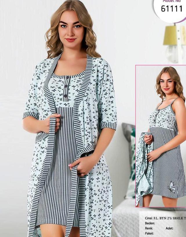 Домашняя одежда от производителя
