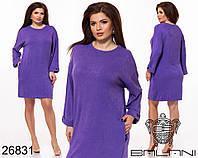 Женское модное платье  БВ1232 (бат), фото 1