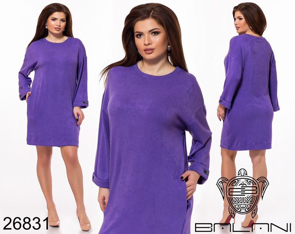 Женское модное платье  БВ1232 (бат)