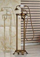 Смеситель для ванны напольный отдельно стоячий 0635