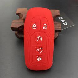 Силиконовый чехол для ключа Lincoln Aviator MKC Navigator