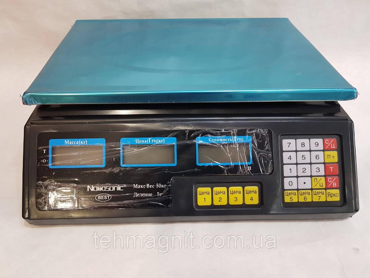 Весы торговые электронные со счетчиком цены на 50кг Nokasonic. Ровная платформа
