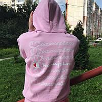 Розовая худи с капюшоном Champion Чемпион толстовка с биркой (РЕПЛИКА)