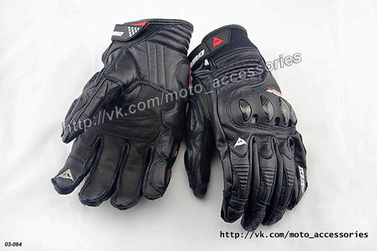 Мото перчатки DAINESE Carbon Black M,L,XL