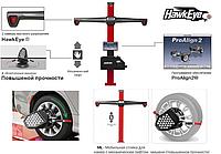 "Стенд для РУУК HawkEye, 3-D, 2-х камерний ""механичесчкий ліфт"", ЗА ProAlign HUNTER PA220E-HS221ML2E"