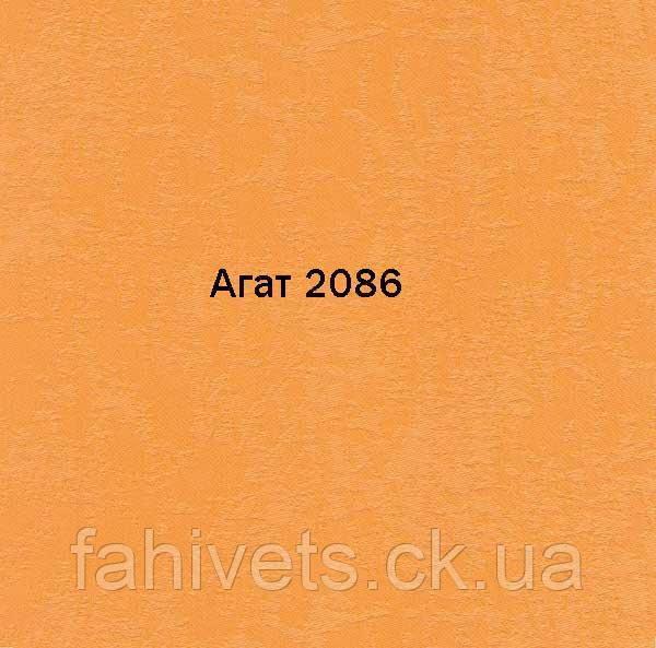 Рулонні штори відкритого типу Агат (м.кв.) 2086