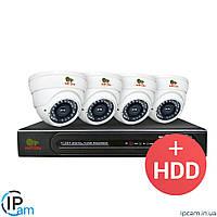 4.0MP Набор для помещений PRO AHD-30 4xCAM + 1xDVR + HDD