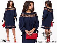 Женское модное платье  БВ127 (бат), фото 1