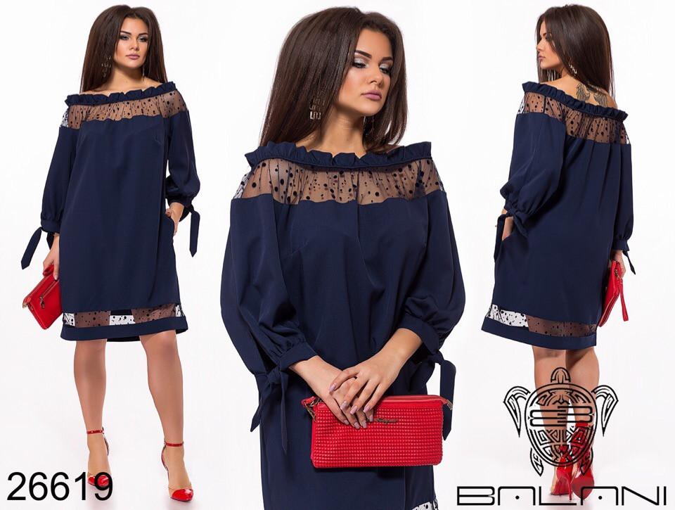 Женское модное платье  БВ127 (бат)