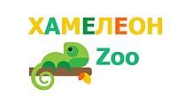 Ветеринарный интернет-магазин        Хамелеон ZOO