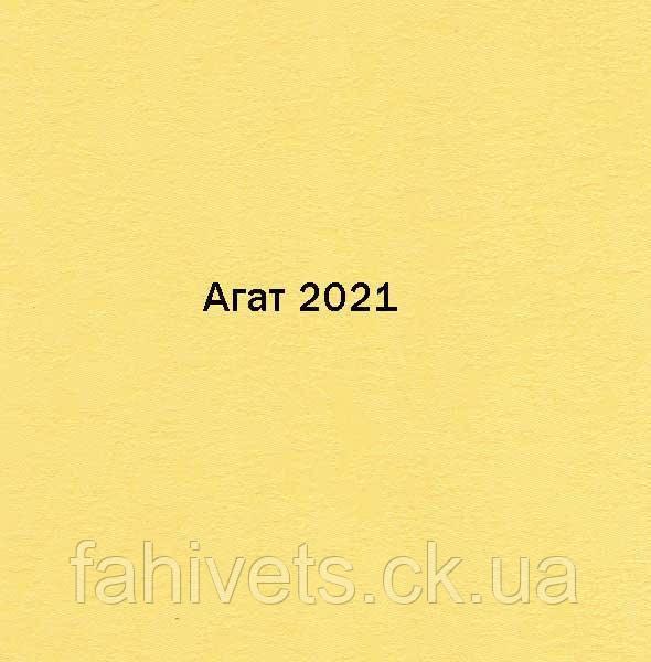 Рулонні штори відкритого типу Агат (м.кв.) 2021