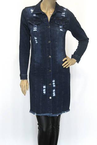 Жіночий джинсовій плащ з потертостями, фото 2