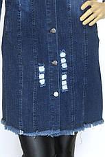 Жіночий джинсовій плащ з потертостями, фото 3