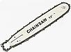 Насадка цепная пила на угловую шлифмашинку (Болгарку), фото 5