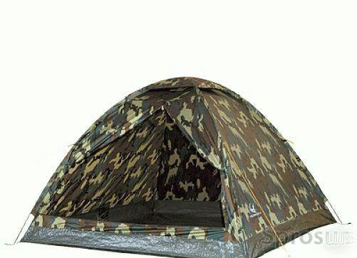 Палатка, четырёх, 4, местная, туристическая, рыбацкая, комуфляжная, намет, 200х200х150см