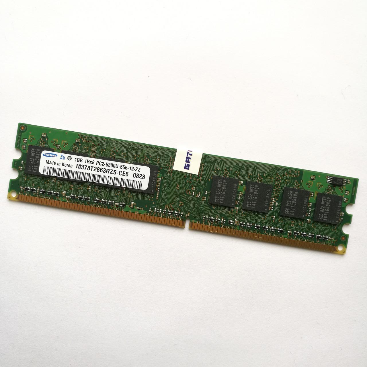 Оперативная память Samsung DDR2 1Gb 667MHz PC2 5300U 1R8 CL5 (M378T2863RZS-CE6) Б/У