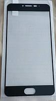 2.5D Защитное стекло для Meizu M3 Note M681H/L681H Черное (Full Screen)
