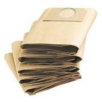 Бумажный фильтр-мешок Karcher к пылесосам WD 3.300 и WD 3.500 5 шт