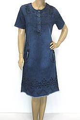 Джинсовое платье с коротким рукавом большого размера с вышивкой