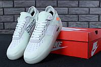 Мужские кроссовки Nike Off-White X Air Force Белые (реплика +ААА), фото 1