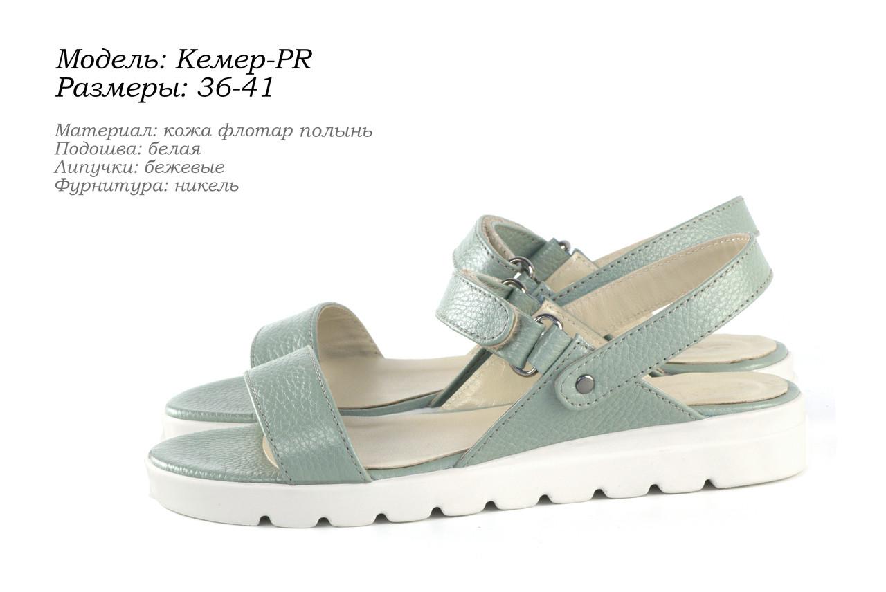 Женская обувь. ОПТ. Украина.
