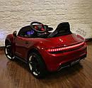 Дитячий електромобіль Porshe, шкіра, EVA гума, дитячий електромобіль, фото 4