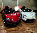 Дитячий електромобіль Porshe, шкіра, EVA гума, дитячий електромобіль, фото 8