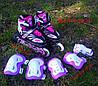 Ролики роликовые коньки раздвижные безшумные с 24 по 43 новые с защитой, фото 7