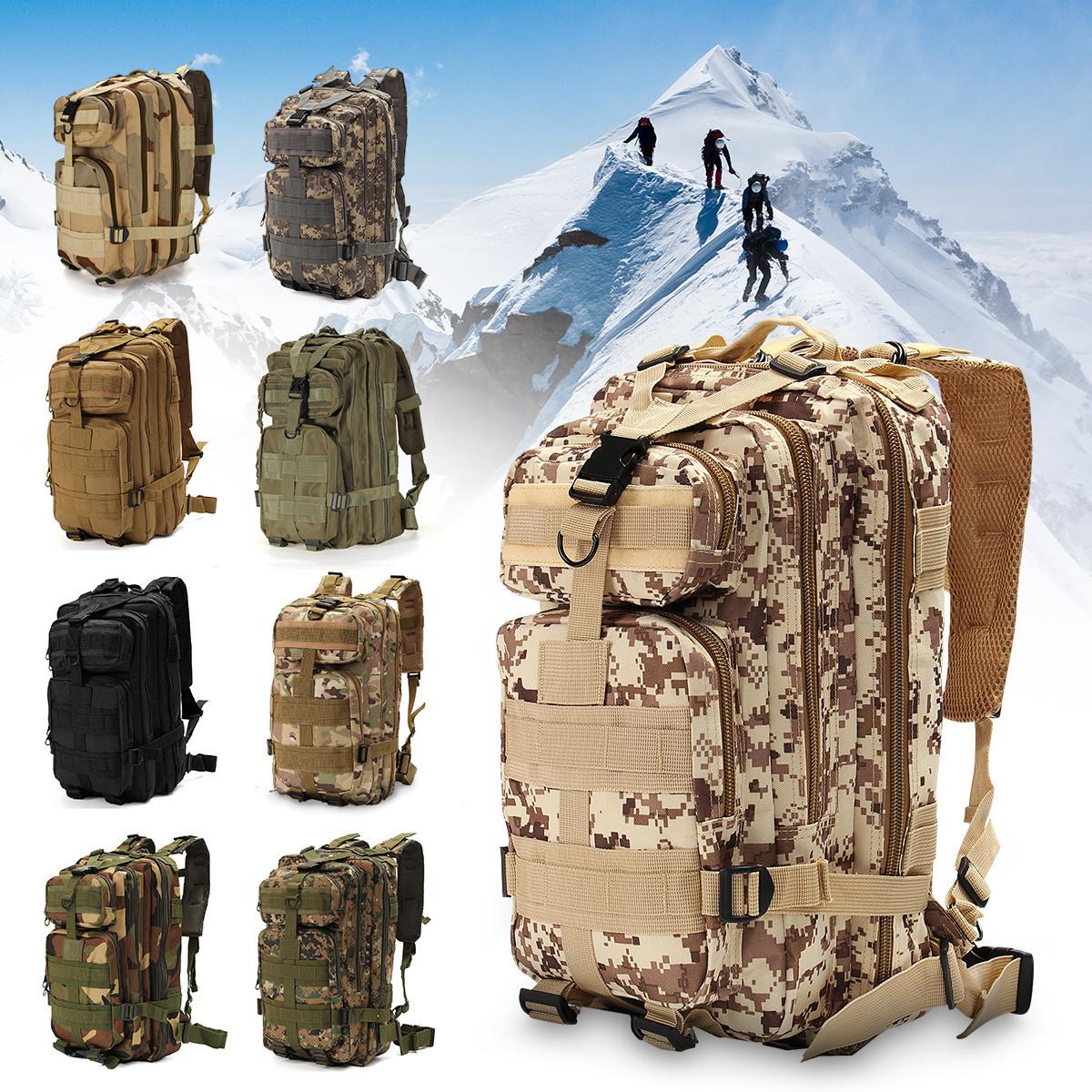 Рюкзак, туристический, городской, спортивный, универсальный, 25, литров