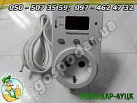 Терморегулятор с таймером к автоклаву, автоматика управления к электрическому нагревателю или автоклаву