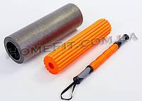 Массажный роллер 3 в 1 - PerfectFoam Roller (ролик, валик  для массажа спины и всего тела), фото 1