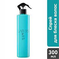 Спрей для блеска волос Kallos LAB35 Beach Mist, 300 мл