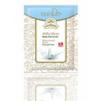 Соль для тела «Молочный блюз»