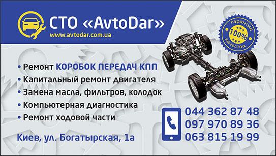 Ремонт КПП Volkswagen СТО