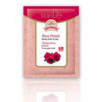 Соль для тела «Лепестки розы»